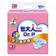 包大人-全功能防護成人紙尿褲(M-吸收量最大型)