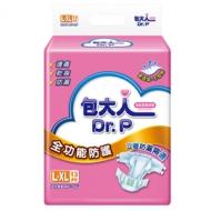 包大人-全功能防護成人紙尿褲(L-XL-吸收量最大型)