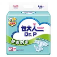 包大人-親膚防漏紙尿布(M)